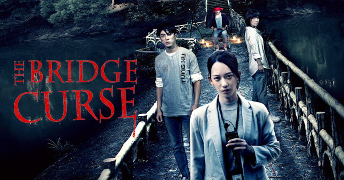 The Bridge Curse (2020)